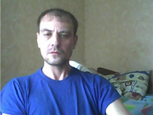 Знакомства с мужчиной в г.павлово нижегородской области знакомства с парнями города ноябрьска